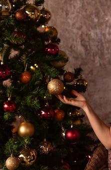 Christmas tree with christmas gifts and toys.