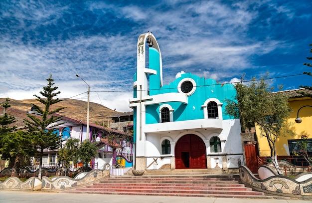 페루 huancayo 근처 chupuro 교회