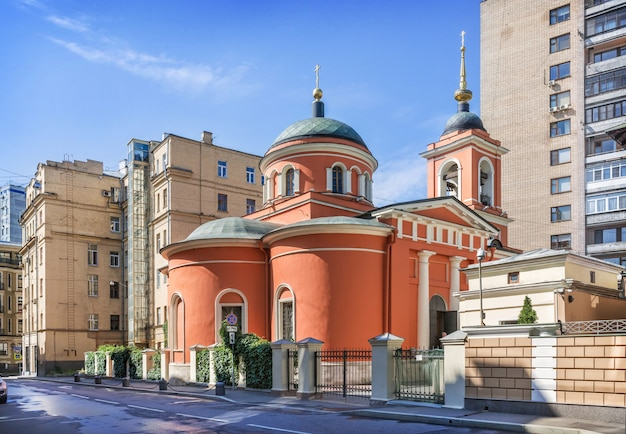 Church of athanasius and cyril in filippovsky lane on arbat street in moscow on a summer morning