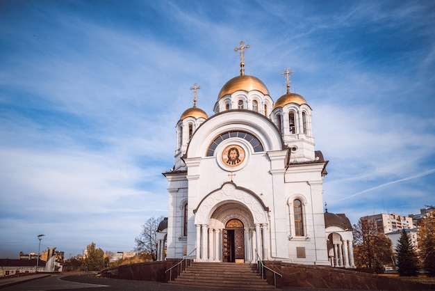 Church of the holy great martyr george the victorious in samara. landscape sky architecture.