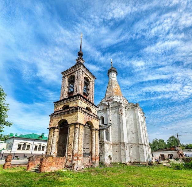 ペレスラヴリザレスキーのメトロポリタンピーター教会。ロシアの黄金の環