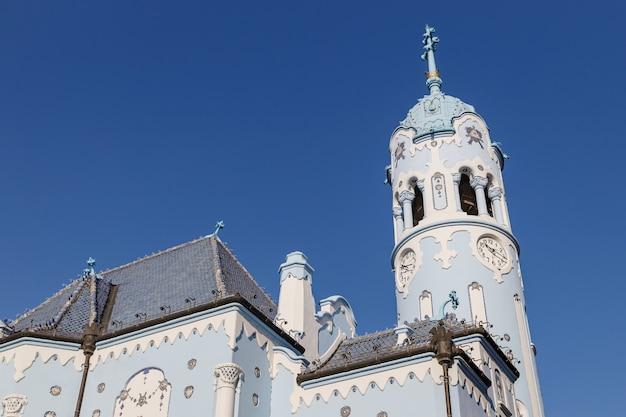 세인트 엘리자베스 헝가리 교회는 블루 교회, 브라 티 슬라바, 슬로바키아라고도합니다.