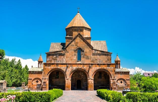 アルメニア、ヴァガルシャパトの聖ガヤネ教会
