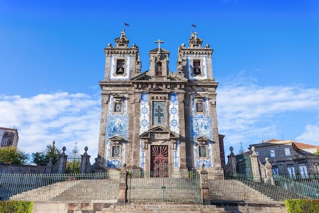 聖イルデフォンソ教会
