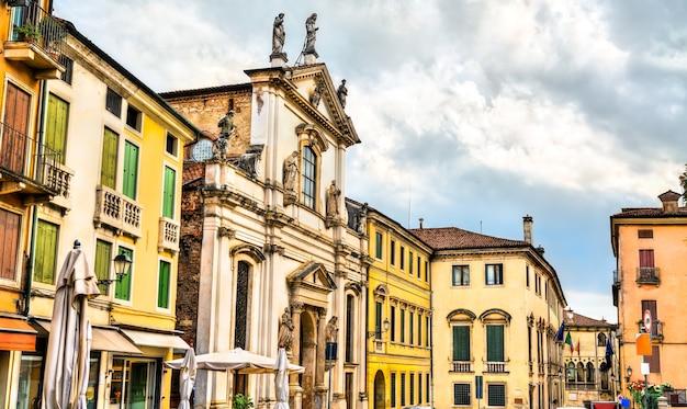 イタリア、ヴィチェンツァのサンタマリアデイセルヴィ教会
