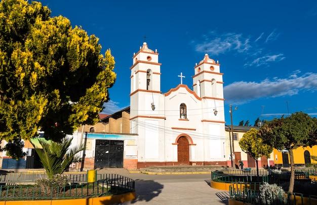 페루 주닌의 산타 로사 데 오코파 교회