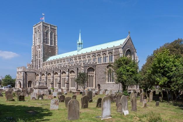 Southwold suffolk의 세인트 에드먼드 교회