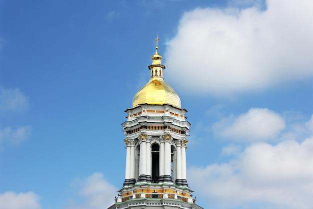 Church in the park golden domes Premium Photo