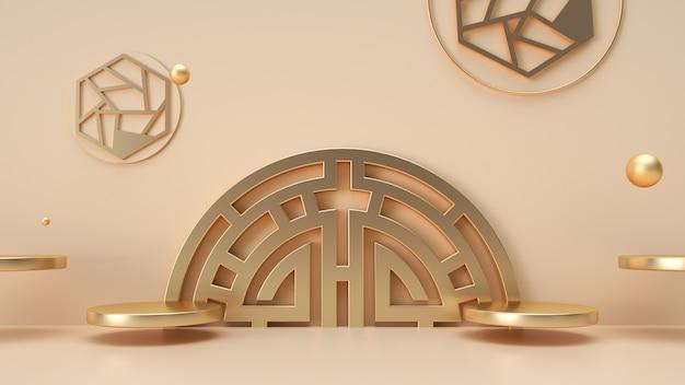 황금 중국 스타일 연단과 기하학적 모양 배경의 영화 4d 렌더링