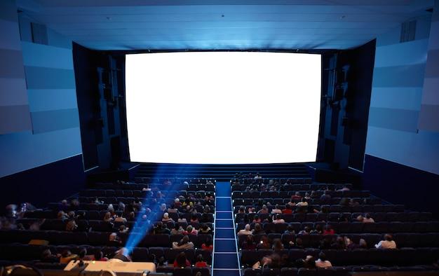 Cinema auditorium with light of projector.