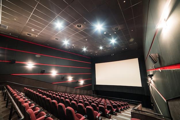 The cinema house