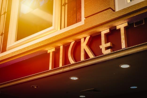 극장 앞 영화관 영화 티켓 판매 카운터 공간 디자인