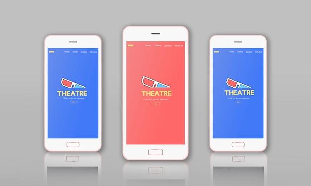 시네마 영화 극장 미디어 개념