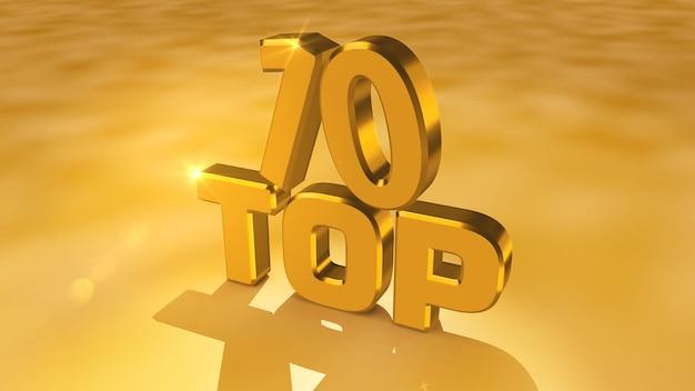 トップ10からの抽象的な金のシネマレンダリング