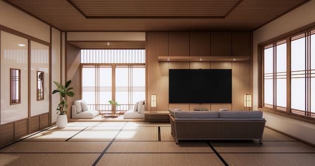 Кинотеатр минимальный дизайн в японском стиле
