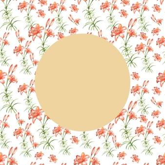 手描きのユリの花のパターンの円