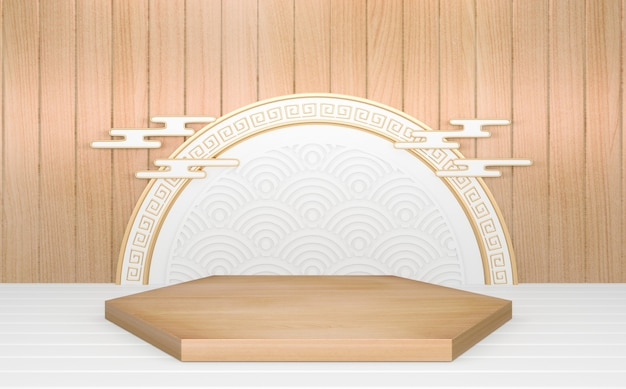 サークルホワイト木製表彰台ミニマル幾何学と装飾和風abstract.3dレンダリング