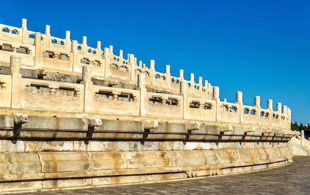 北京の天壇にある円形のマウンド祭壇。中国のユネスコ世界遺産