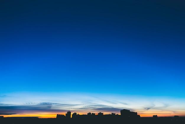 Городской рассвет