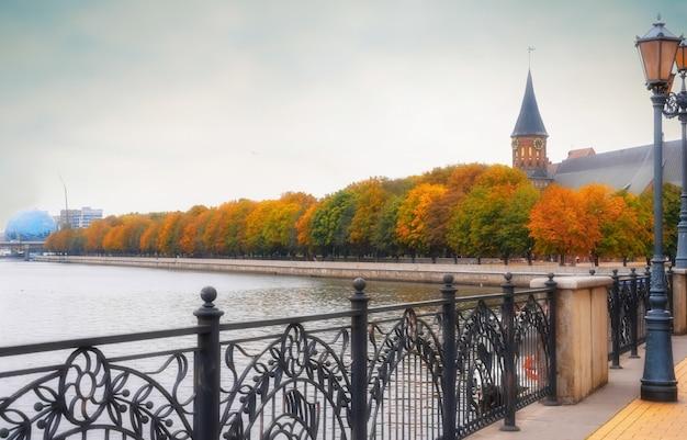 가을 한가운데 칼리닌그라드의 도시 제방. 칸트 섬과 세계 해양 박물관.