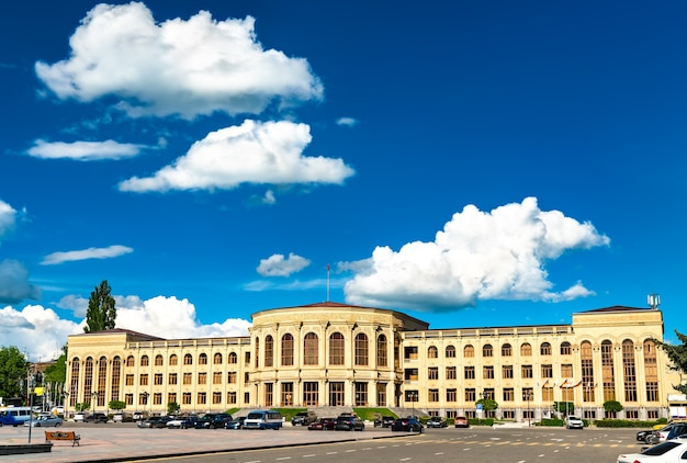City hall of gyumri at vardanants square. shirak province of armenia