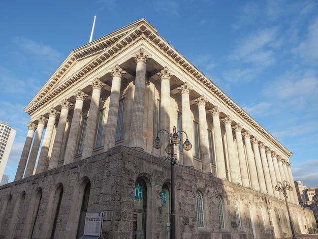 バーミンガムの市庁舎