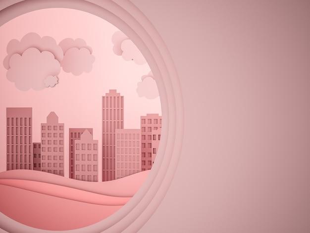 Стиль вырез из бумаги городской пейзаж. 3d иллюстрация