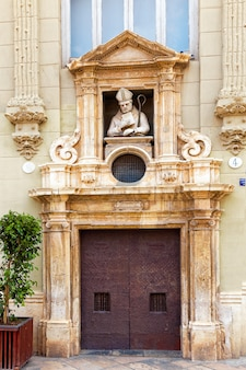 Cityscape historical places  of valencia - city in spain .