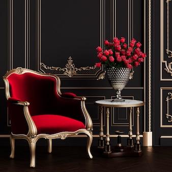 Classic armchair in classic interior interior mockup 3d illustration