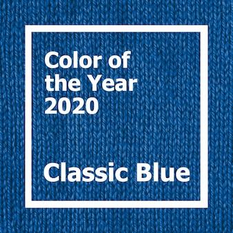 Classic blue - цвет года 2020 поверх текстуры джерси