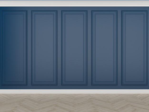 Классическая синяя стена с деревянным полом