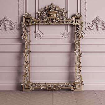 Классическая резная зеркальная рама у стены