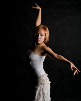 クラシックダンス