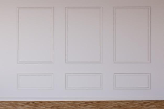 Классическая пустая внутренняя стена с молдингами цифровая иллюстрация d рендеринг