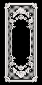Classic frame with ornament decor isolated on black wall