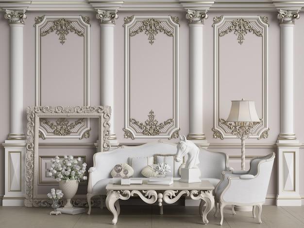 Classic furniture set in classic room