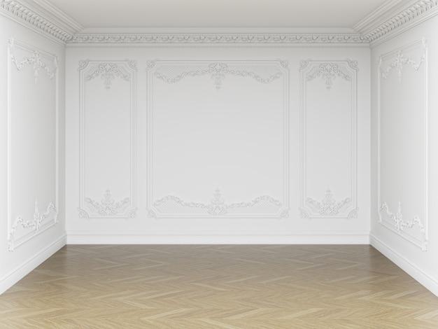 クラシックなインテリアの空の部屋。モールディングと角張ったコーニスのある壁。床の寄木細工のヘリンボーン。 3dレンダリング