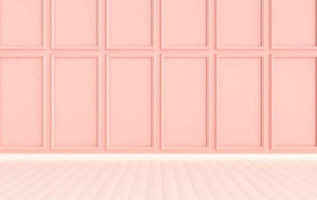 コピースペースのあるクラシックな内壁装飾されたモールディングパネルと木製の床のある壁