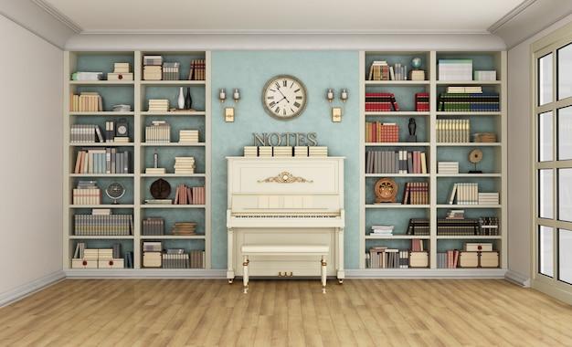 업라이트 피아노와 책장이있는 클래식 거실