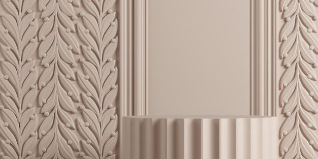 Классический роскошный абстрактный фон подиума для брендинга и презентации продукта3d-рендеринг
