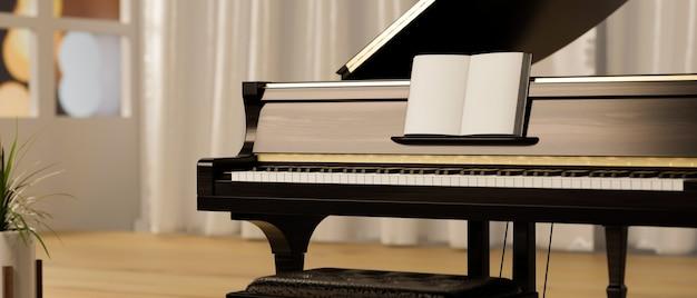 음악 책 어쿠스틱 악기 조화가 있는 고급 연습실 그랜드 피아노의 클래식 피아노