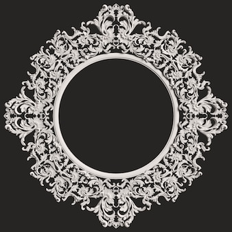 Classic white round frame with ornament decor  on dark grey wall