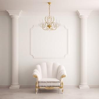 안락 의자가있는 고전적인 인테리어
