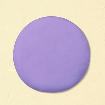子供のための粘土の円の幾何学的な形の紫色のかわいいグラフィック