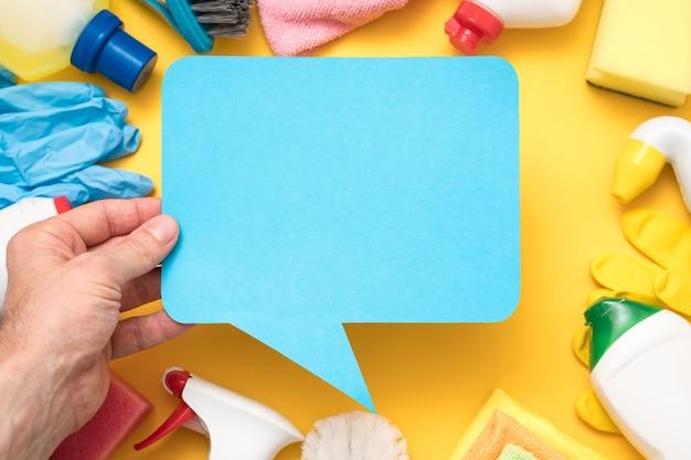 クリーニング製品の買い物。概念のレビューとフィードバック。製品の多様性に囲まれた青い吹き出し。