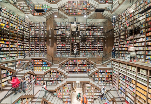 Clock book pavilion,this is a bookstore in chongqing, china.