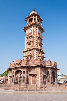 Clock tower, jodhpur