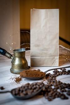 3種類のコーヒー豆をクローズアップ