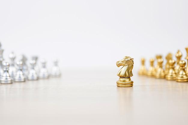 最初に並んでいるクローズアップチェス