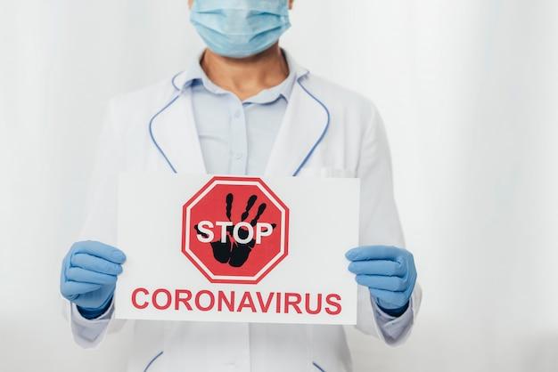 コロナウイルス中のクローズアップ医師